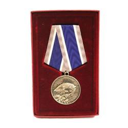 Медаль Рыбака